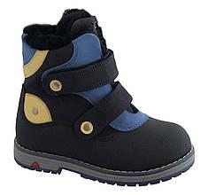 Ботинки Minimen 12TOM Черный