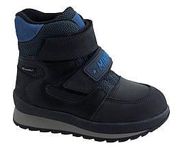 Ботинки Minimen 17GOLSINIY Темно-синий