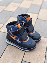 Ботинки Minimen 11ORANGESINIY Синий