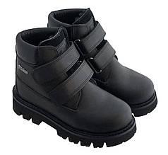 Ботинки Minimen 22BLACK Черный