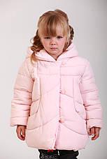 Детская демисезонная куртка для девочки 150ROZOVYY Розовый, фото 2