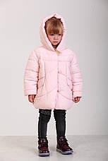 Детская демисезонная куртка для девочки 150ROZOVYY Розовый, фото 3