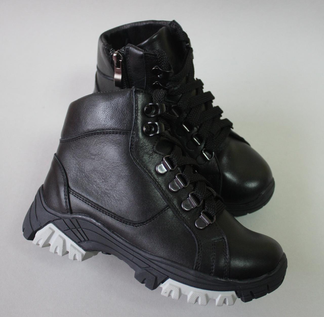 Ботинки 59CHERNIYKOJA Черный
