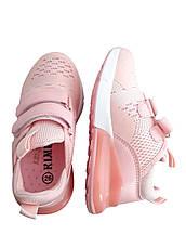 Детские текстильные кроссовки 73PERSIK Персиковый, фото 3