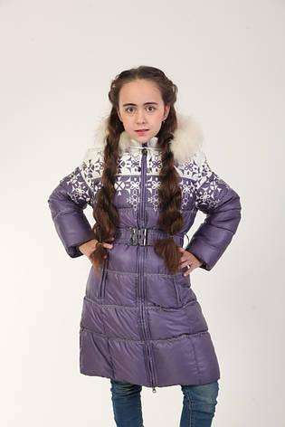 Детское зимнее пальто для девочки 17SIRENEVOE Сиреневое, фото 2