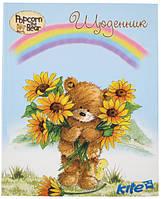 Дневник школьный Popcorn Bear 1, Kite