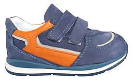 Кроссовки Perlina 4GOLORANGE Голубой с оранжевым