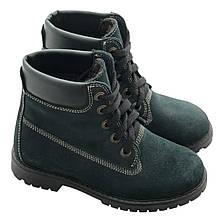 Ботинки 59ZELENYY Зеленый, фото 2