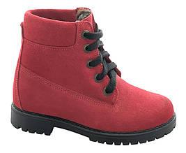 Ботинки 59REDKOJA Красный