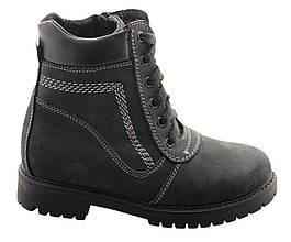 Ботинки 59SEROCHERNIY Черный