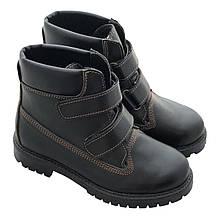 Ботинки 59KKOJA Черный