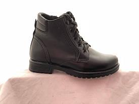 Ботинки 64CLASIKKOJA Черный