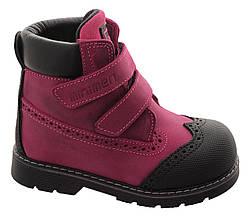 Ботинки Minimen 33MALINA Малиновый