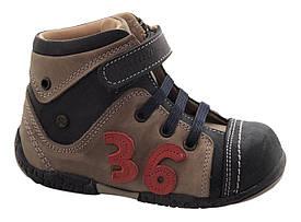Ботинки Perlina 95 Серый с синим