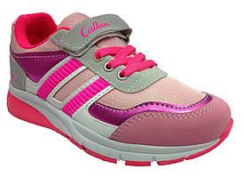 Текстильные кроссовки 73SVETLOROSE Светло розовый