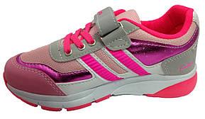 Текстильные кроссовки 73SVETLOROSE Светло розовый, фото 3