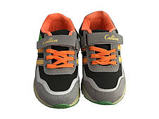 Детские текстильные кроссовки 73GRAYORANGE Серый с оранжевым, фото 3