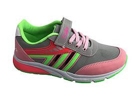 Детские текстильные кроссовки 73GRAYROSE Серый с розовым