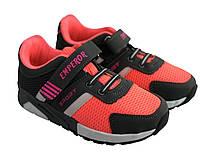 Детские текстильные кроссовки 73EMPEROR Розовый с серым, фото 2