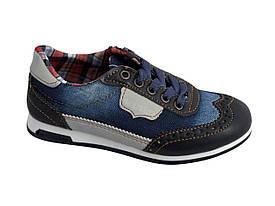 Детские текстильные кроссовки 73BIGJEANS Синий джинс