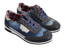 Детские текстильные кроссовки 73BIGJEANS Синий джинс, фото 2