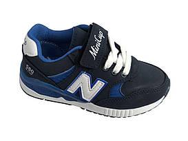 Детские текстильные кроссовки 73SINIYMINI Синий