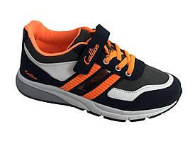 Детские текстильные кроссовки 73GREYSINIY Серый с синим