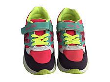 Детские текстильные кроссовки 73STARLIME Малиновый с фиолетовым, фото 3