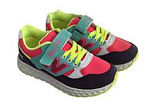 Детские текстильные кроссовки 73STARLIME Малиновый с фиолетовым, фото 2