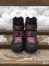 Ботинки Мinimen 46BORDO Бордовые, фото 3