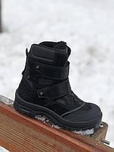 Ботинки Мinimen 46LAKBLACK Черные