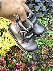Ботинки GONKA 6SEREBRO Серебристый, фото 3