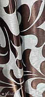 Велюрова тканина на метраж у бежевому кольорі двостороння з вензелями, висота 2.8 м на метраж (203-1), фото 3