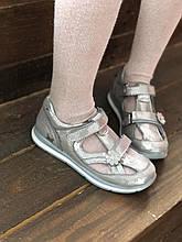 Туфли Perlina 23.003 Серебристый