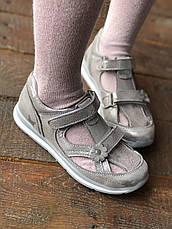 Туфли Perlina 23.003 Серебристый, фото 3