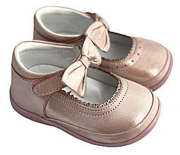 Туфли Perlina 65.001 Пудра