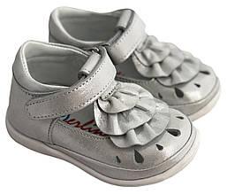 Туфли Perlina 65.004 Серебро