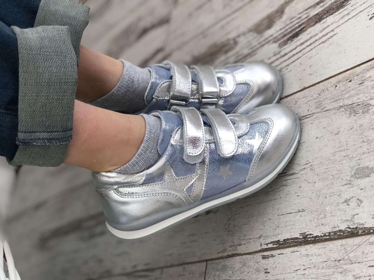 Кроссовки Perlina 4.002 Серебро
