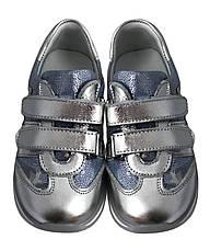 Кроссовки Perlina 4.002 Серебро, фото 3