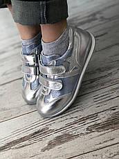 Кроссовки Perlina 4.002 Серебро, фото 2