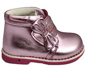 Ботинки 95GONKA Розовые