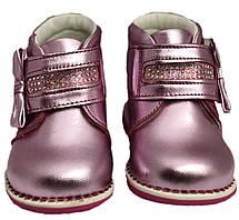 Ботинки 95GONKA Розовые, фото 2
