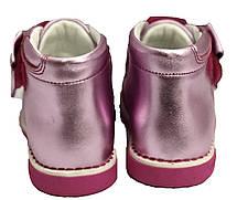 Ботинки 95GONKA Розовые, фото 3