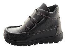 Ботинки Minimen 33XL Черный, фото 2
