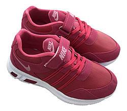 Текстильные кроссовки 73ROSENEW Розовый