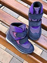 Ботинки Minimen 11FIOLET Фиолетовый