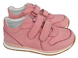 Кроссовки Perlina 4ROSENUBUK Розовый нубук