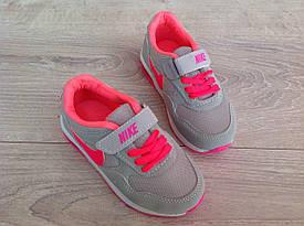 Детские текстильные кроссовки 73SERIY Серый с розовым