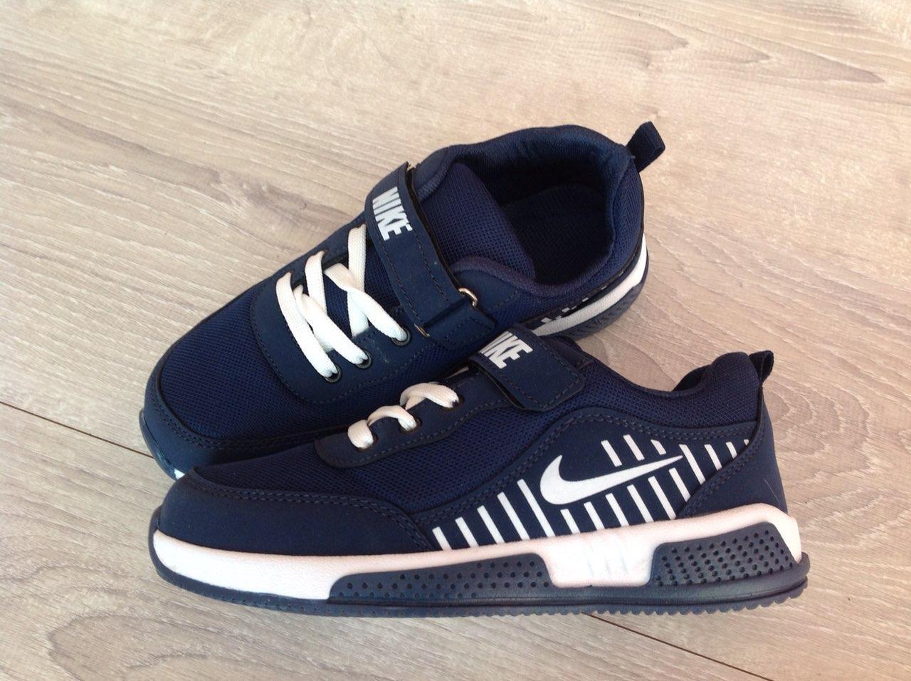 Детские текстильные кроссовки 73BASKET Синий