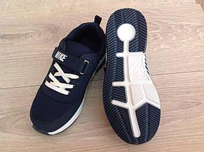 Детские текстильные кроссовки 73BASKET Синий, фото 2